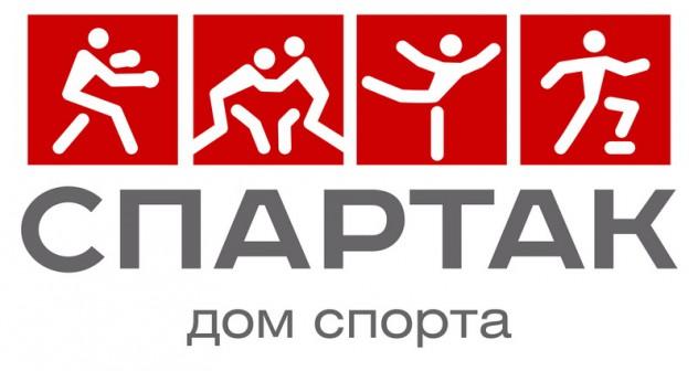 logo_Spartak